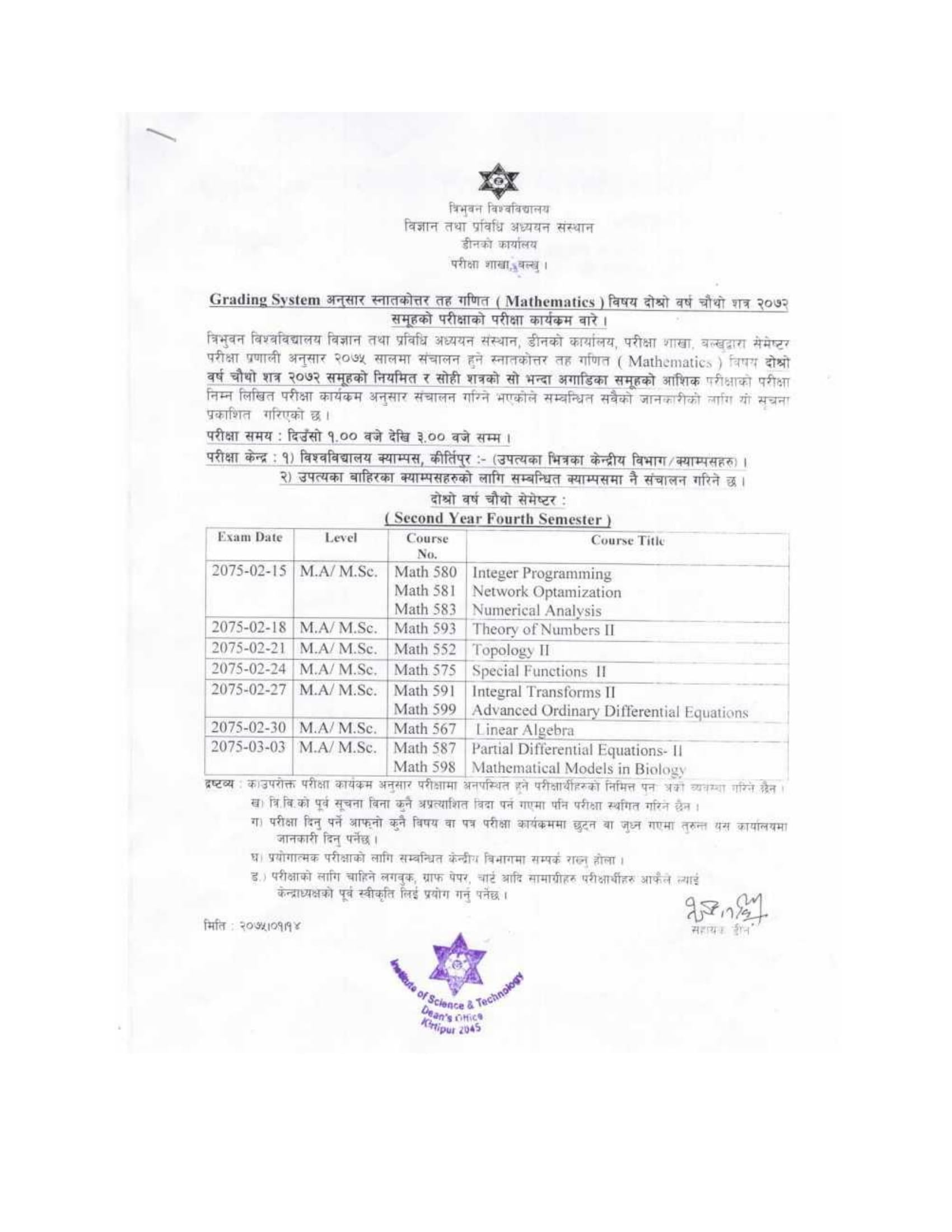 M.Sc. Mathematics IV Semester Exam routine published