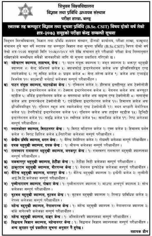 B.Sc.CSIT Third semester examination center 2075