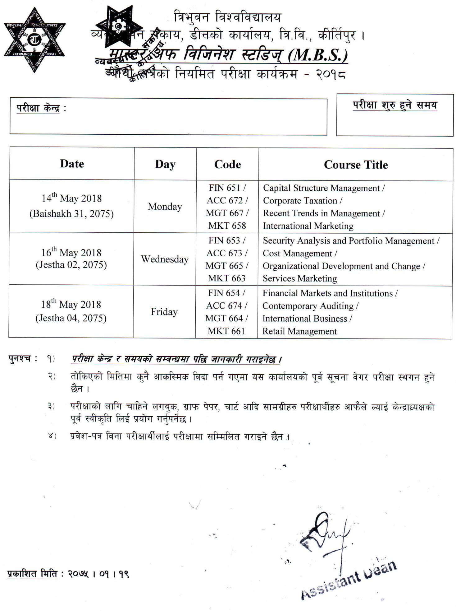 Tribhuvan University MBS 4th Semester routine published