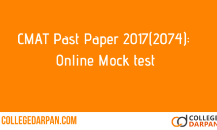 CMAT Past Paper 2017(2074): Online Mock test