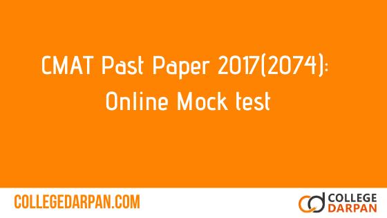 CMAT Past Paper 2017(2074): Online Mock test