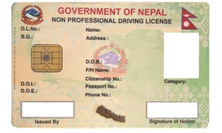 Driving License Is Printed, License Not Taken