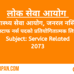 Lok Sewa AAyog: Staff Nurse Competitive Written Exam