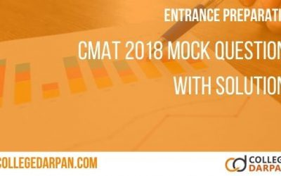 CMAT 2018 Mock Questions with Solution