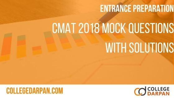cmat entrance preparation