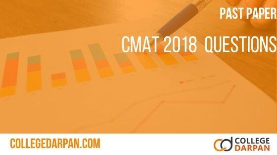 CMAT Past Paper 2018