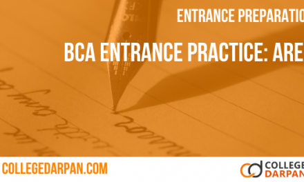 BCA Entrance Practice Quiz: Area