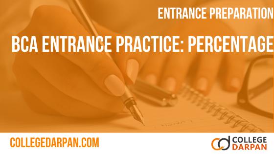 BCA Entrance Practice Quiz: Percentage