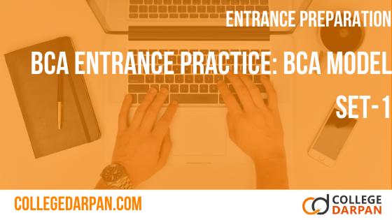 BCA Model Set Practice Quiz